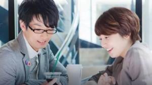 映画『モテキ』が無料視聴できる動画配信サービスを紹介
