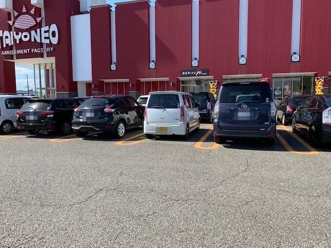 パチンコ屋の駐車場利用可能