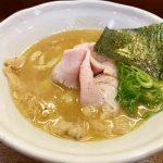 DOG HOUSE(ドッグハウス) | 濃厚な鶏白湯ラーメン「ミシュランにも輝いた一杯」