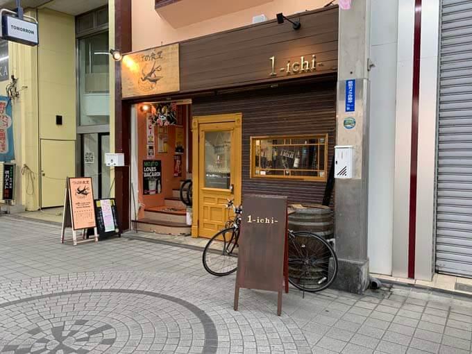隠れ家的な中華料理居酒屋
