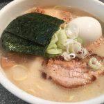 らーめん楓 | 富山で珍しいとんしおラーメン「濃厚なトロッとスープは絶品」