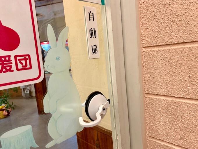 自動ドアではない