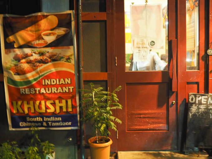 移転オープンしたインド料理専門店