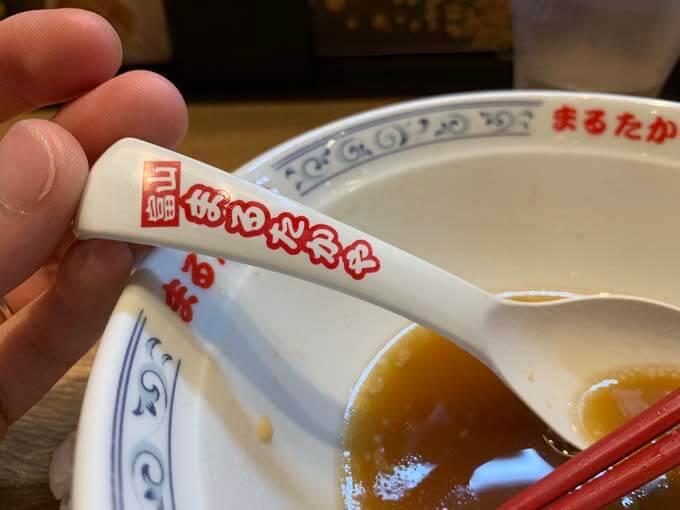 スープ飲みすぎちゃう一杯