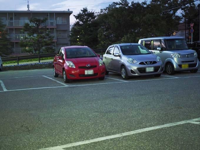 共用の駐車場