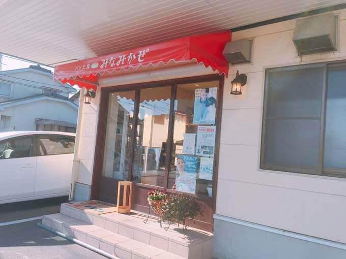 富山市藤の木にあるパン屋さん