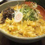 竜馬 | 牛もつ味噌煮込みラーメンがうまい「肉の旨味が溶けた絶品スープ」