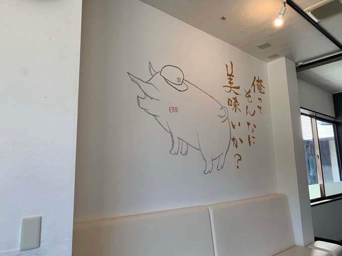 可愛い豚のイラスト