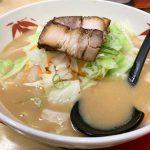 らーめん世界 呉羽店 | チャーシューが美味い「絶品のパラパラ炒飯もご一緒に」