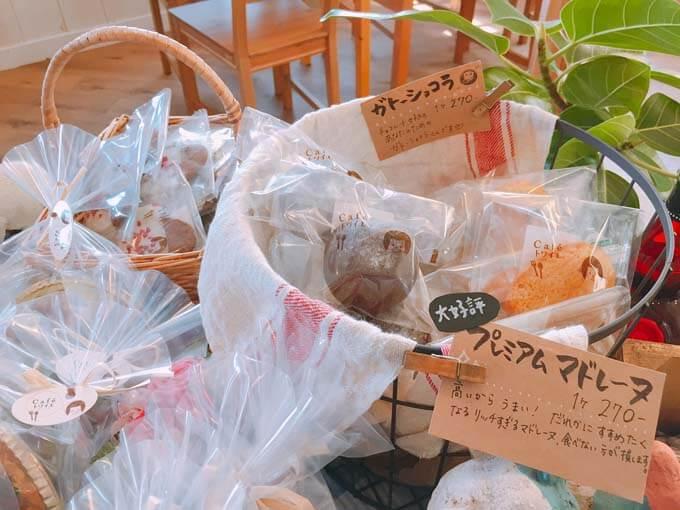 富山で珍しい飴細工
