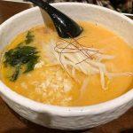 エアストリーム | 富山人気の無化調ラーメン店「あっさり味噌がおすすめ」