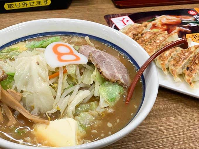 8番セット(味噌)