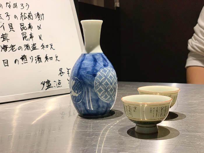 日本酒は氷見のお酒「曙」