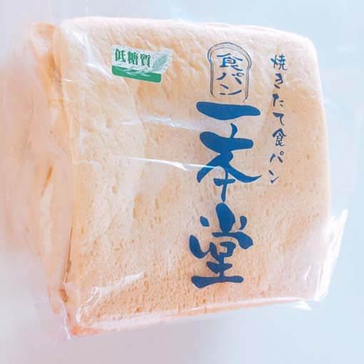 一本堂 富山 | 焼き上がり時間をチェック「専門店の本格的な食パン」