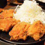 から好し 富山 | 人気の唐揚げ専門店「噂のからあげ定食のお味は!?」