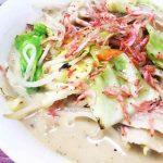 ラーメン工房 | ちゃんぽん麺がおすすめ「野菜たっぷりの美味しい一杯」