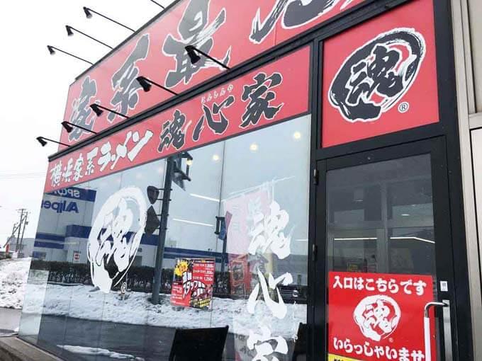 関東で人気の横浜家系ラーメン