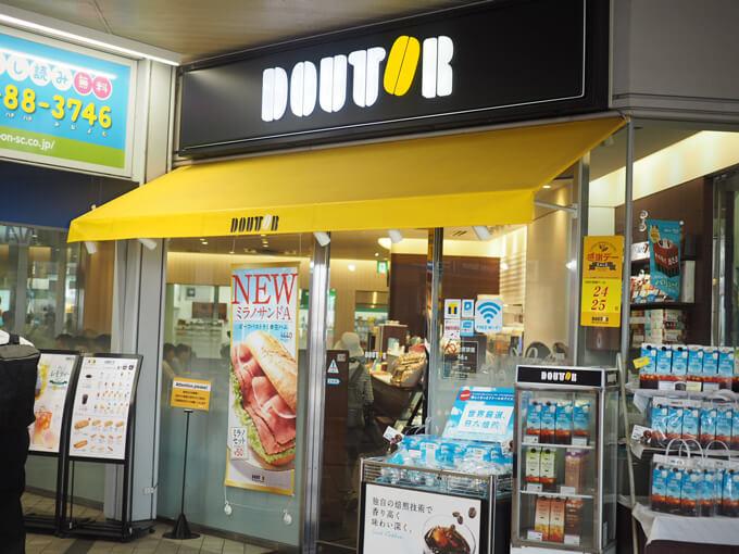 ドトール 富山エスタ店