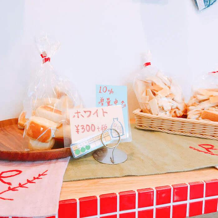 食パンの耳も販売中