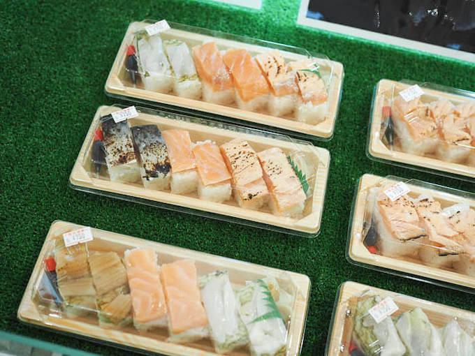 押し寿司の3種盛り