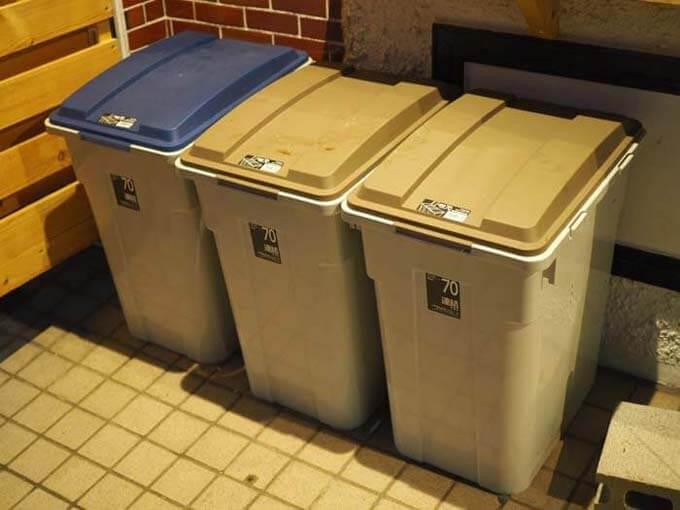 その場でゴミの処理が可能