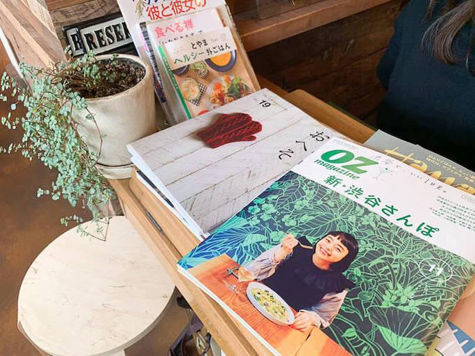 カフェ好き女子向けの雑誌
