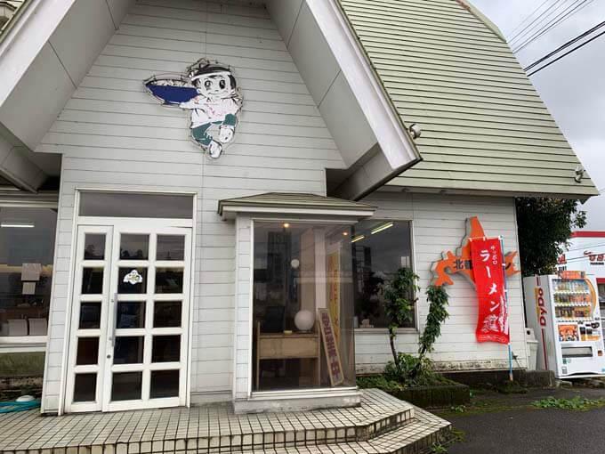 富山市小中にあるラーメン屋さん