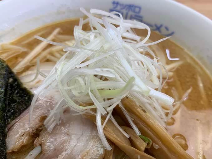 白髪ねぎが味噌スープにマッチする