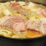 牛鍋 居ろは 富山店 | A5ランクの牛肉で贅沢にすき焼きを楽しもう