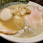 幵(けん) | 桜木町にオープンのラーメン屋「煮干し50gの味を体感しよう」