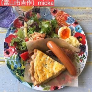 【cafe micka|ミクカ】インスタ映え間違いないカフェ「キッシュランチに舌鼓」