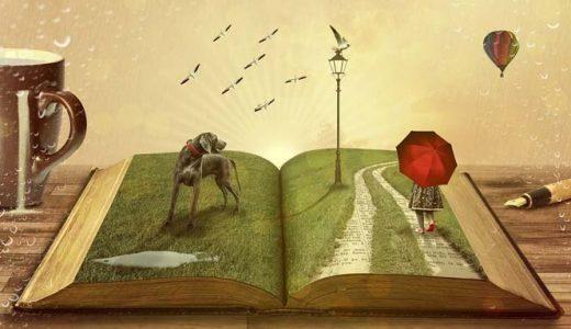 読書嫌いだったぼくの人生を変えてくれたおすすめの本20選【随時更新】