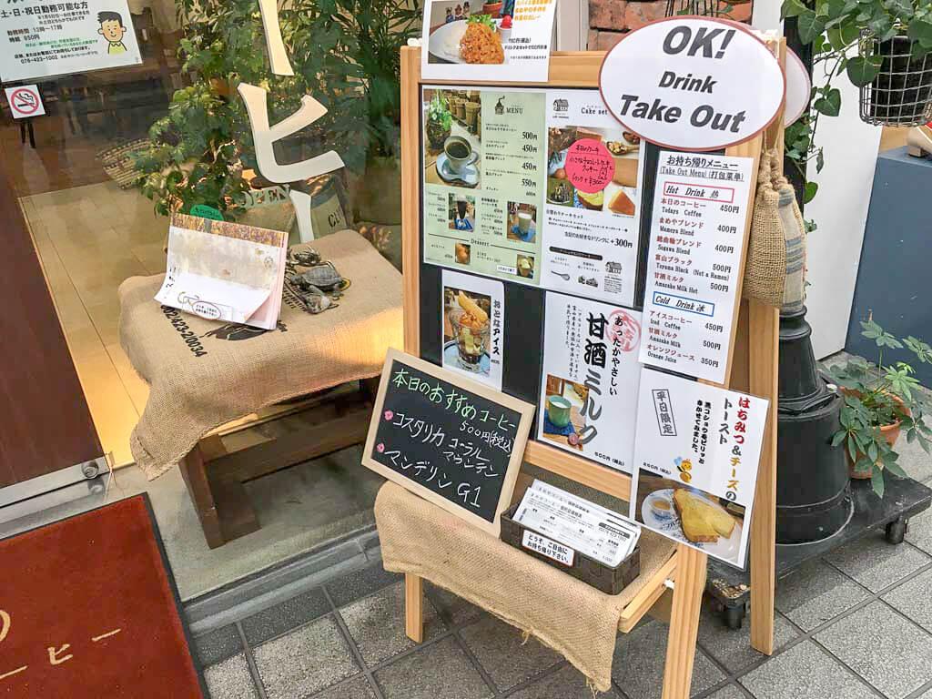 富山市総曲輪アーケード内にあるカフェ