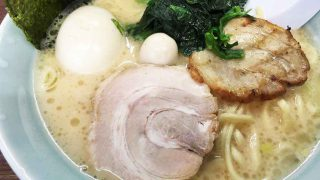 【高岡 魂心家】横浜家系ラーメン、ライスバー×麺大盛りで女にモテろ