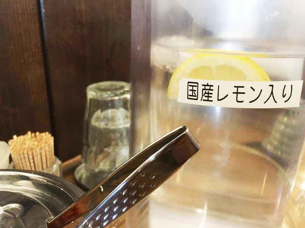 国産レモンが使われた水