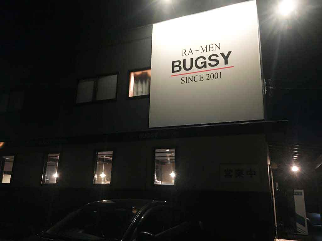 BUGSYはどんなお店?