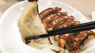【八まん亭】体に優しい無添加餃子、シャキシャキの野菜がたっぷりヘルシー!