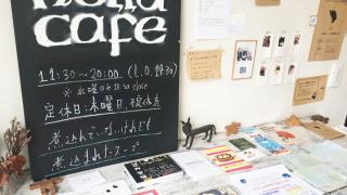 【ノラカフェ】猫に会えるかも?スープとカレーのランチが楽しめるカフェ