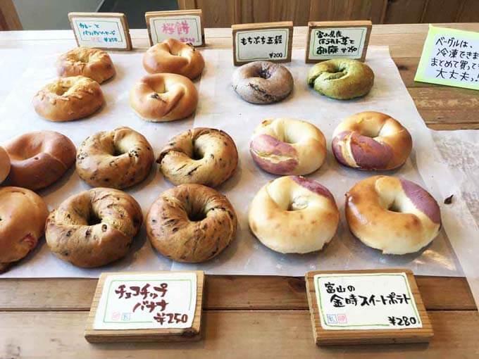とべーぐる | 富山の米粉で作った自家製ベーグル「豊富な種類のメニューが嬉しい」