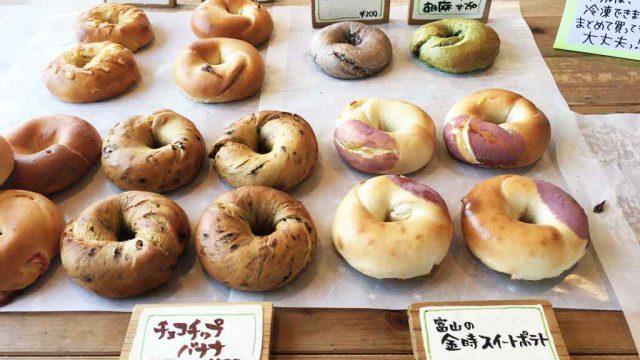 【とべーぐる小杉店】富山の米粉を使った豊富なメニューのベーグル屋さん