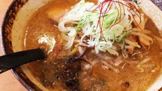 【麺屋つくし】おすすめは口コミランキング1位の味噌ラーメン