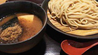 【是空】自家製麺と濃厚Wスープが絶品つけ麺、クーポンもいただき!