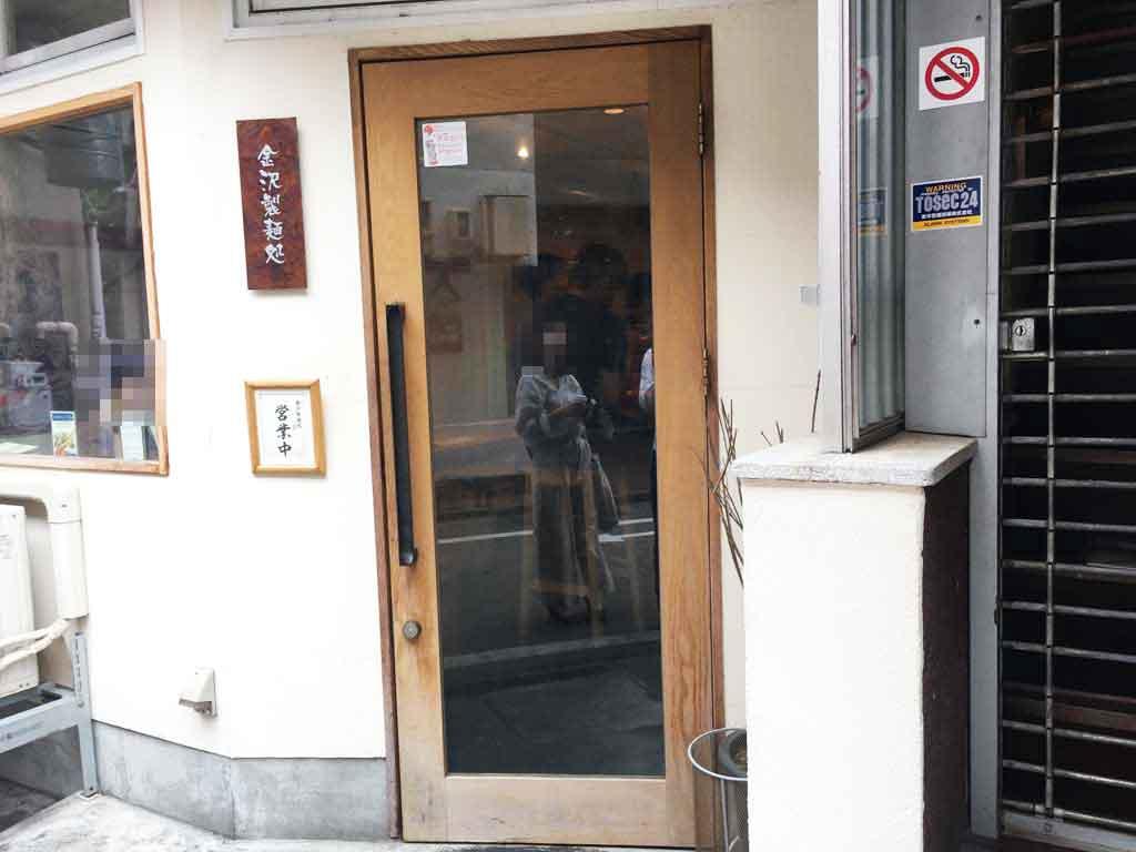 金沢製麺処はどんなお店?