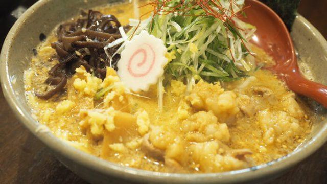 牛モツ味噌煮込みラーメン 950円