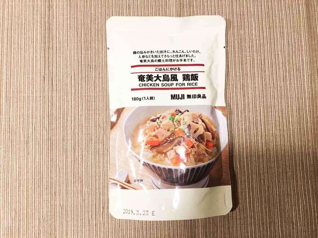 「無印 奄美大島風 鶏飯」とは?