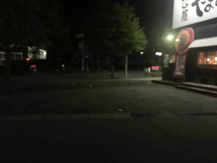 麺家やまひでの駐車場