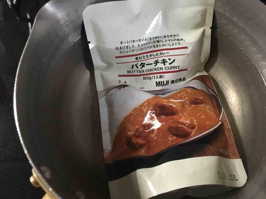 バターチキンカレーの調理方法