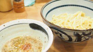 【はし本】麺がうまい!のどごし抜群のさっぱり系つけめんがおすすめ
