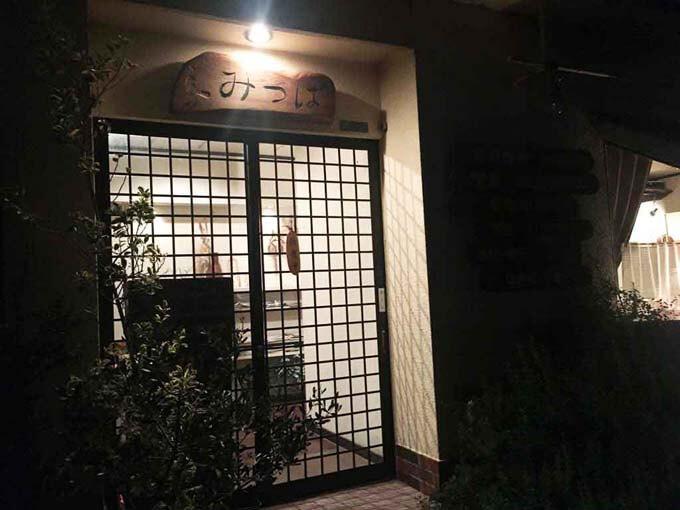純喫茶風の定食屋さん
