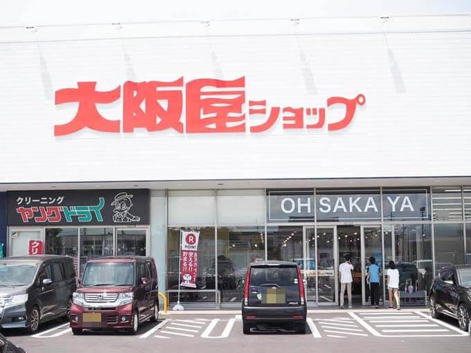 入口は大阪屋ショップの左側